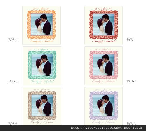 可艾婚禮貼紙印刷_方型