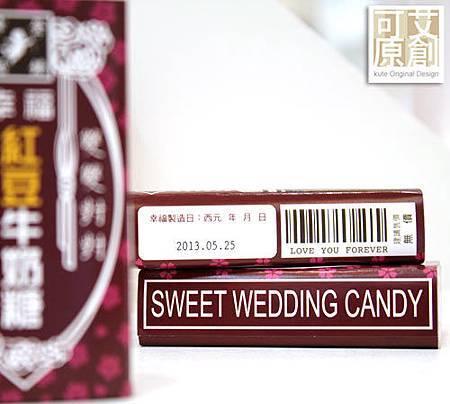 可艾婚禮小物 客製化紅豆牛奶糖