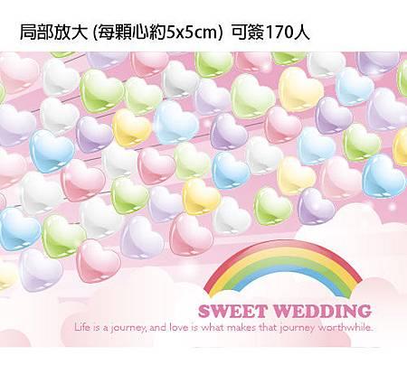 可艾婚禮用品_氣球屋簽名綢