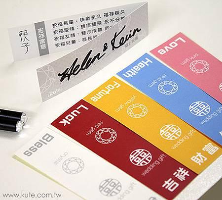 可艾婚禮小物_晶鑽箸福筷子禮盒 包裝材料
