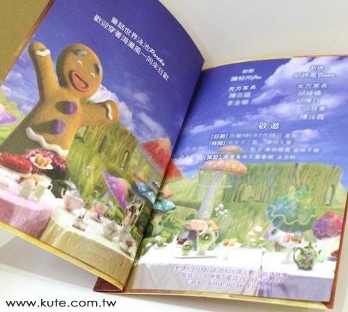 可艾喜帖設計作品_童話故事書