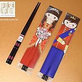 可艾婚禮小物 皇室婚禮祝福筷子 箸福 筷子 伴郎禮 兄弟禮
