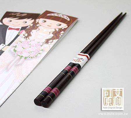 可艾婚禮小物 新郎新娘 祝福筷子