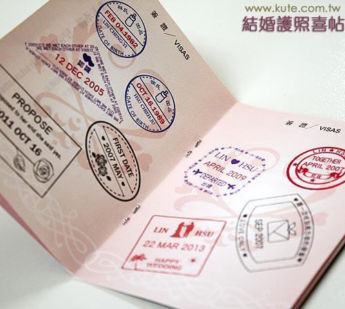 可艾客製化喜帖作品_結婚護照喜帖