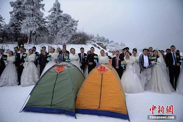 重慶雪地集體婚禮