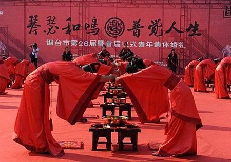山東煙台 漢式婚禮