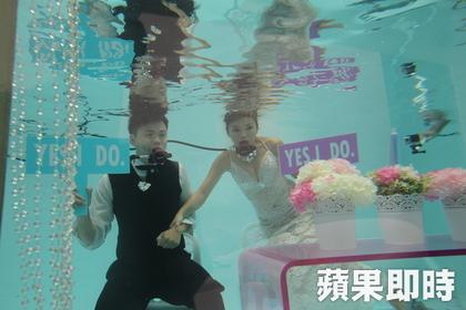 水底婚禮教堂
