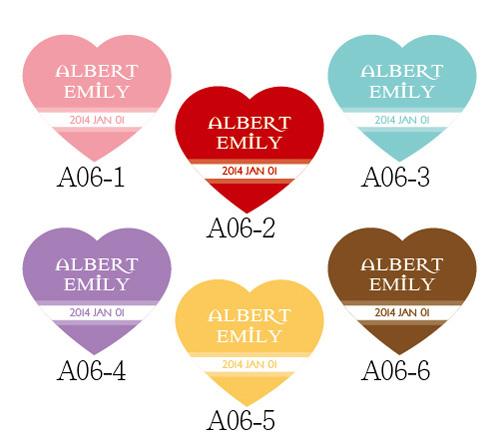 可艾婚禮 客製化貼紙 姓名貼紙設計