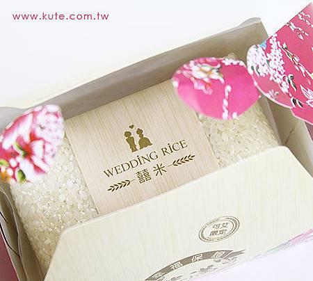 可艾婚禮 喜米禮盒