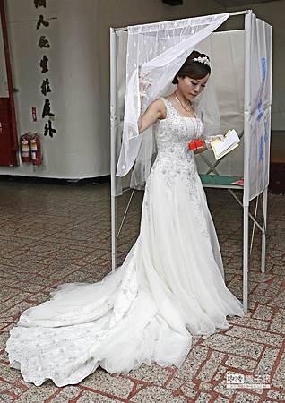 新人披白紗 投完票再結婚