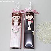 可艾婚禮小物 小喜米 伴手禮 桌上禮 囍米