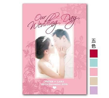 可艾婚禮用品 客製婚紗照 結婚證書夾