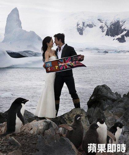 Janet南極結婚