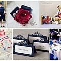 英國風 皇室藍色主題婚禮