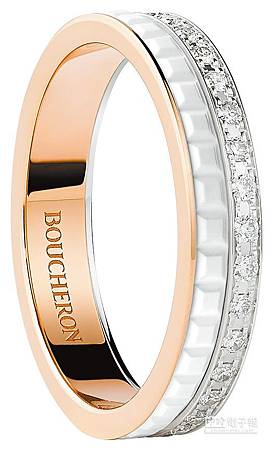 BOUCHERON QUATRE White雙環鑽戒婚戒