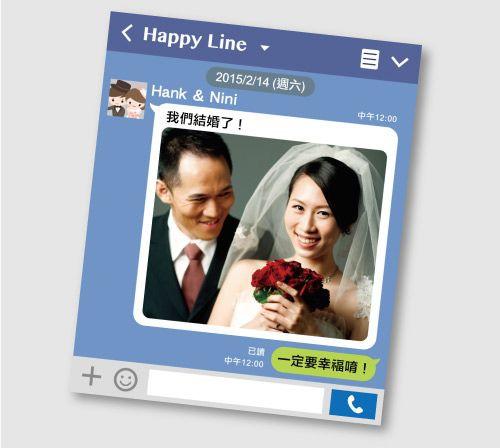 可艾婚禮設計 LINE謝卡 - 即時通訊 婚紗謝卡