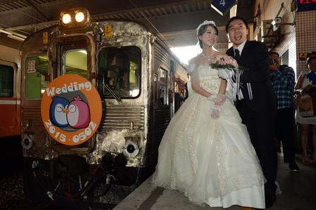 火車迎娶新娘