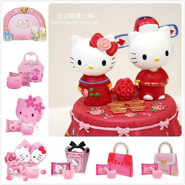 Hello Kitty 婚禮小物