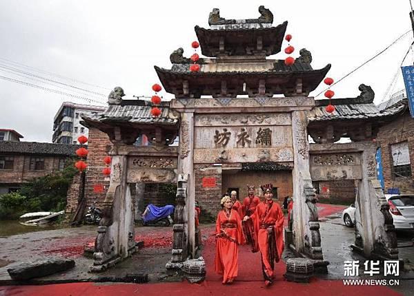 祠堂集體婚禮