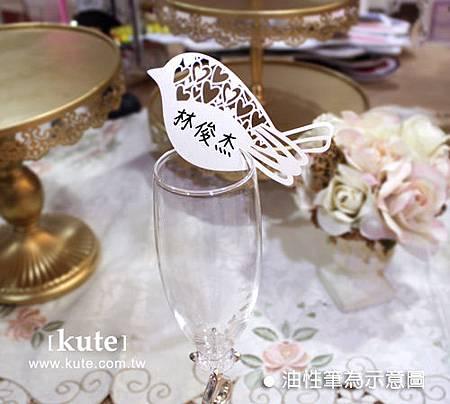 婚禮佈置 座位卡 桌卡 結婚用品