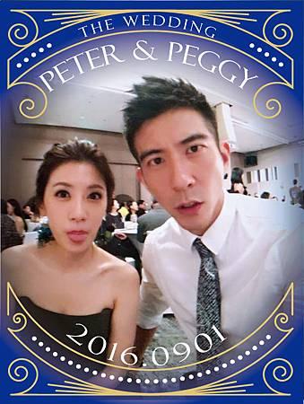 何潤東主題婚禮 大亨小傳拍照框-3