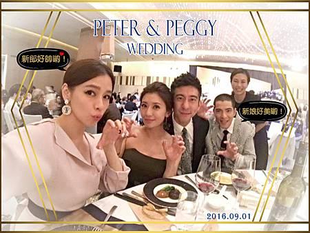何潤東主題婚禮 大亨小傳拍照框-2