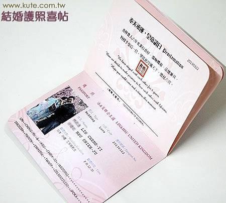 護照喜帖000798-2.jpg