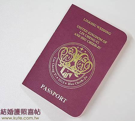護照喜帖000798-1.jpg