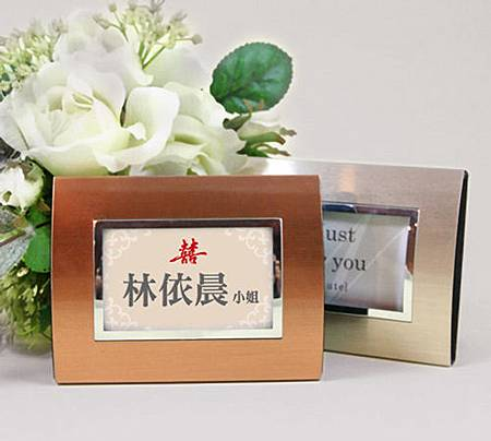 婚禮桌卡、婚宴座位卡-時尚小相框000197.jpg