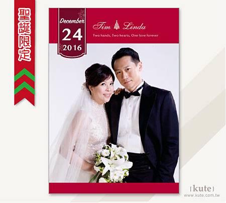 主題婚禮 聖誕婚禮 客製證書夾E01聖誕.jpg