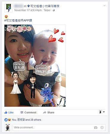 主題婚禮 大頭貼 婚禮app 拍照app FB upload.jpg