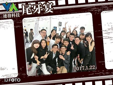 春酒尾牙拍照框使用圖-3.JPG