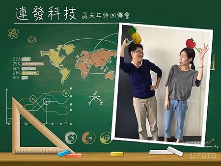 校園風-2.jpg