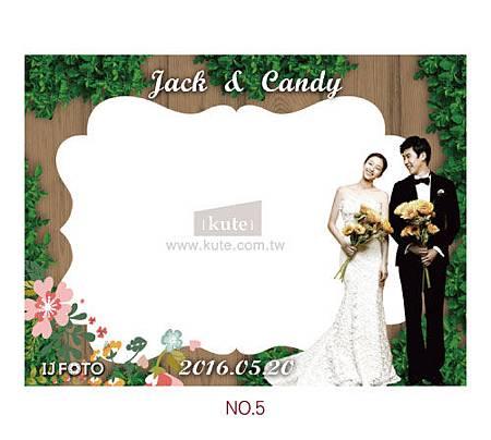 婚禮大頭貼 拍照app 婚禮遊戲