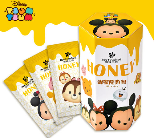 迪士尼tsumtsum系列 蜂蜜隨身包 捧花禮 婚禮小物 可艾 蜂蜜