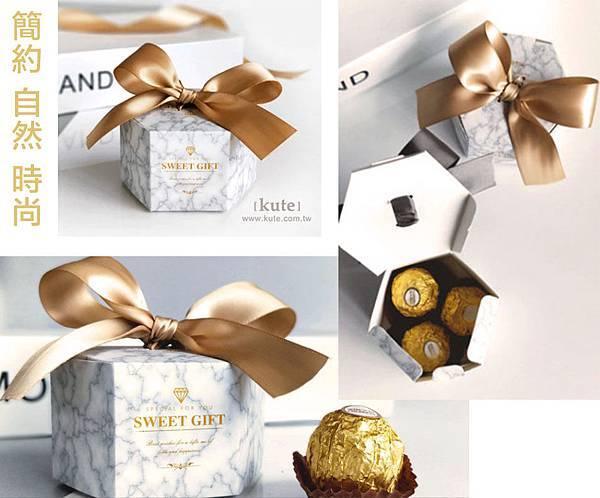 婚禮小物包裝,喜糖包裝,包裝盒,喜糖盒,包裝袋,包裝材料,包裝提袋,禮物包裝,大理石,可艾婚禮,kute