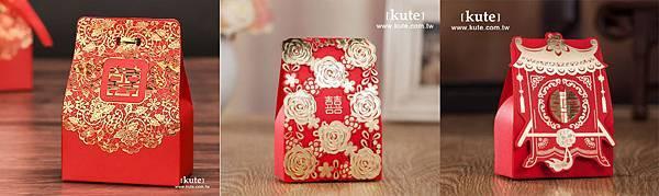 中式喜糖盒,婚禮小物包裝,喜糖包裝,包裝盒,喜糖盒,包裝袋,包裝材料,包裝提袋,禮物包裝,手提袋,可艾婚禮,kute