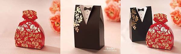 西式喜糖盒,中式喜糖盒,婚禮小物包裝,喜糖包裝,包裝盒,喜糖盒,包裝袋,包裝材料,包裝提袋,禮物包裝,手提袋,可艾婚禮,kute