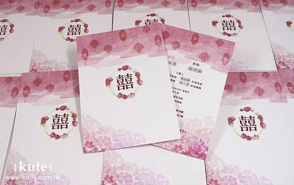 水彩風喜帖,厚卡喜帖,中式喜帖,可艾婚禮,喜帖設計,客製喜帖,喜帖