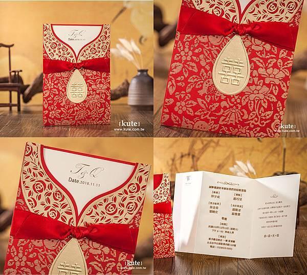 中式喜帖,紅色喜帖,旗袍喜帖,可艾婚禮,喜帖設計,喜帖推薦,喜帖