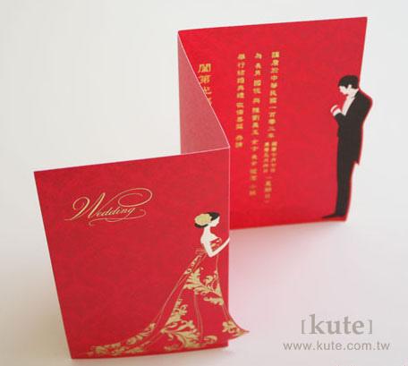 中式喜帖,紅色喜帖,可艾婚禮,喜帖設計,喜帖推薦,喜帖