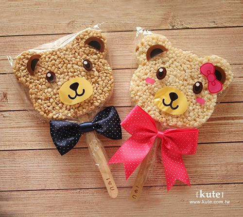 熊米香,二進婚禮小物,二次進場禮物,二次進場小物,二進禮,創意婚禮小物,可艾婚禮小物