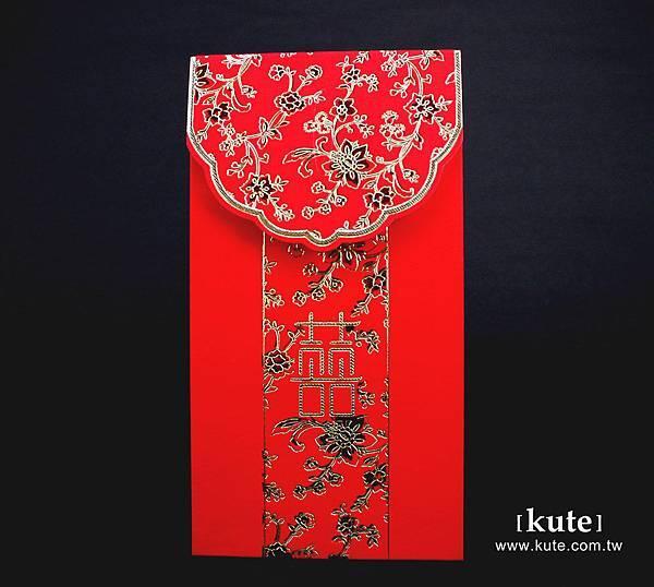 紅包袋,紅包,結婚紅包,結婚紅包袋,禮金袋,可艾婚禮小物,kute,直式紅包袋,紅包袋