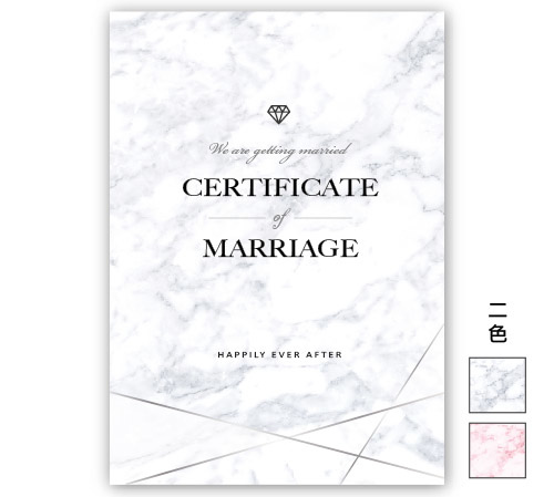 大理石書約 結婚書約 結婚證書 結婚證書夾 可艾婚禮