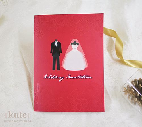喜帖 喜帖設計 可艾婚禮 西式喜帖