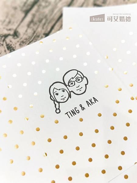 點點喜帖 喜帖 喜帖設計 喜帖推薦 燙金 可艾婚禮