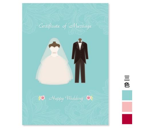 結婚證書夾 結婚書約夾 結婚書約 結婚證書 結婚登記 可艾婚禮