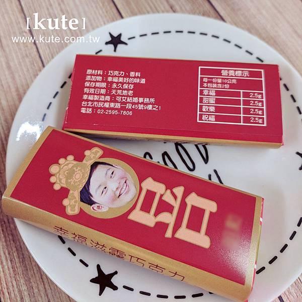 滋露巧克力_ig3.jpg