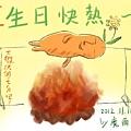 菊子22.jpg