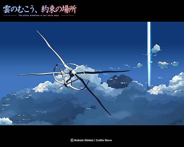 kabegami_kumo3l.jpg